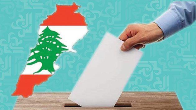نسب الإقتراع في لبنان حتى الآن؟