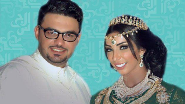 الفنانة المغربية دنيا بطمة وزوجها السيد محمد الترك