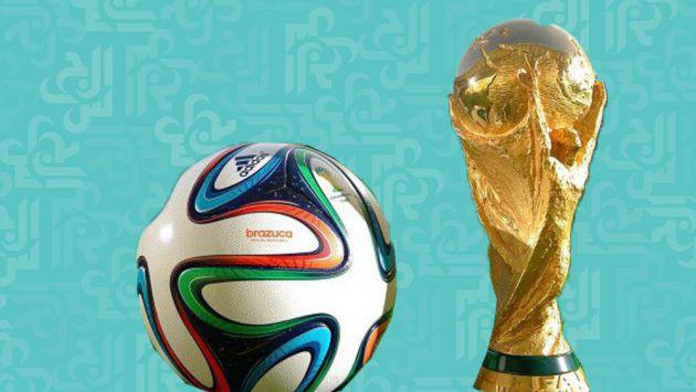 تلفزيون لبنان ينقل مونديال 2018 مجاناً وهذه مواعيد المباريات الأولى