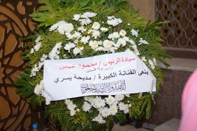 رئيس فلسطين يعزي أسرة مديحة يسري