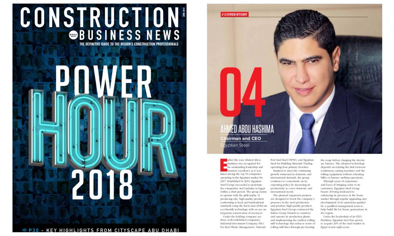 أحمد أبو هشيمة من أهم رجال الأعمال في الشرق الأوسط