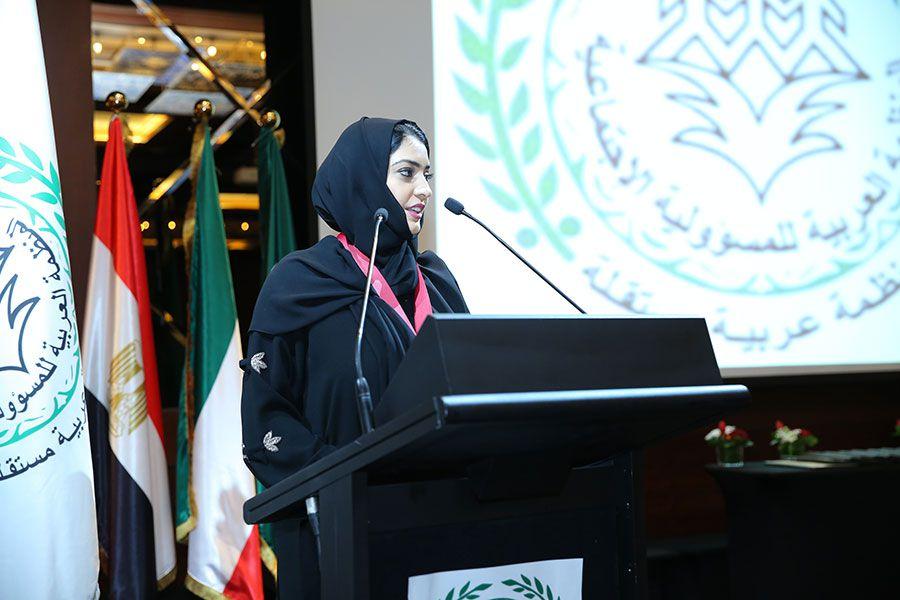 سمر الشامسي تلقي كلمتها