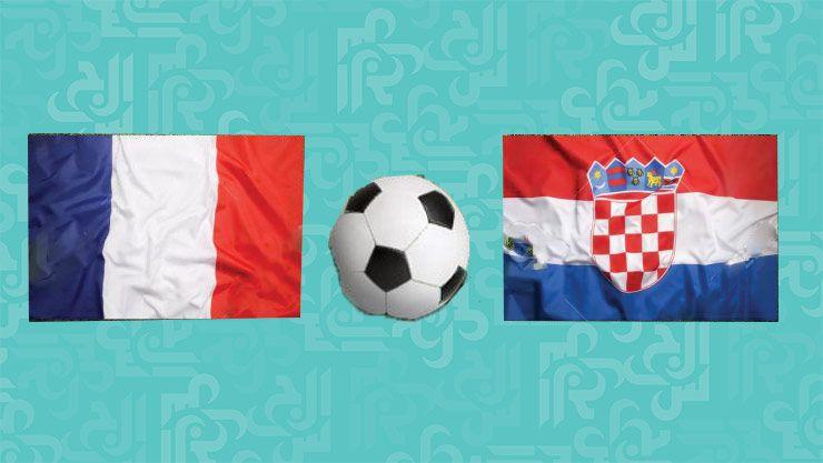 من سيربح في نهائي كأس العالم اليوم؟