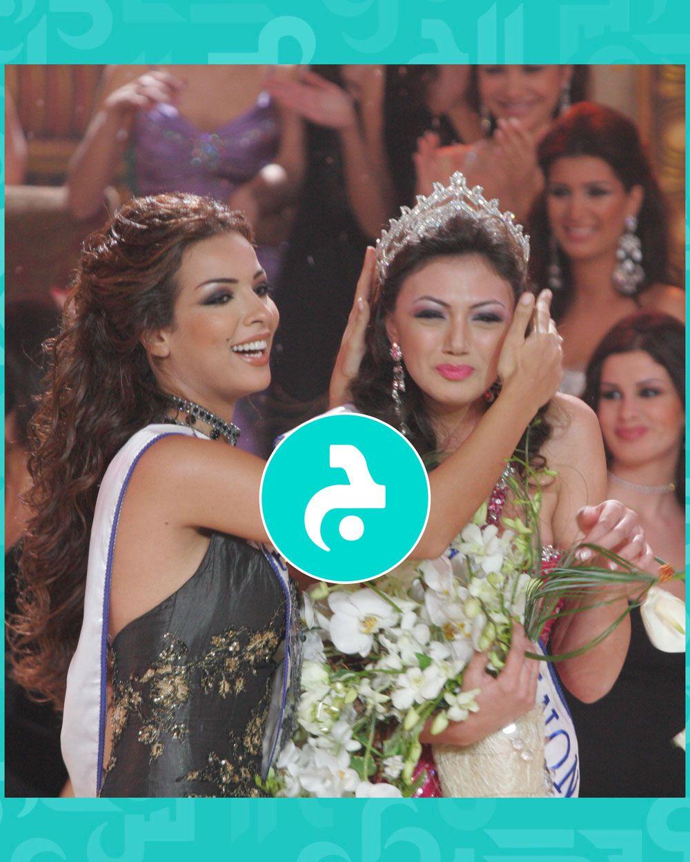 نادين نجيم تسلم التاج لملكة جمال لبنان العام 2005 غبريال بو راشد