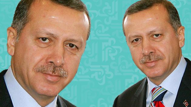 أردوغان يقرأ القرآن في المسجد - بالفيديو