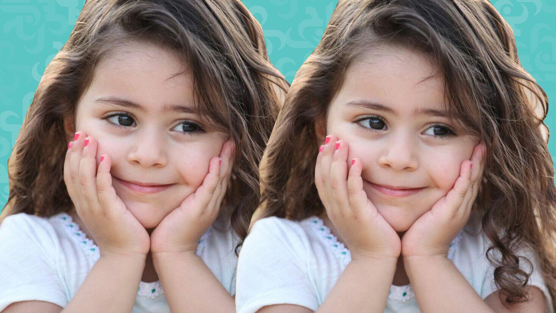 لارين ابنة محمد البسام أمل حجازي أرشيف الجرس