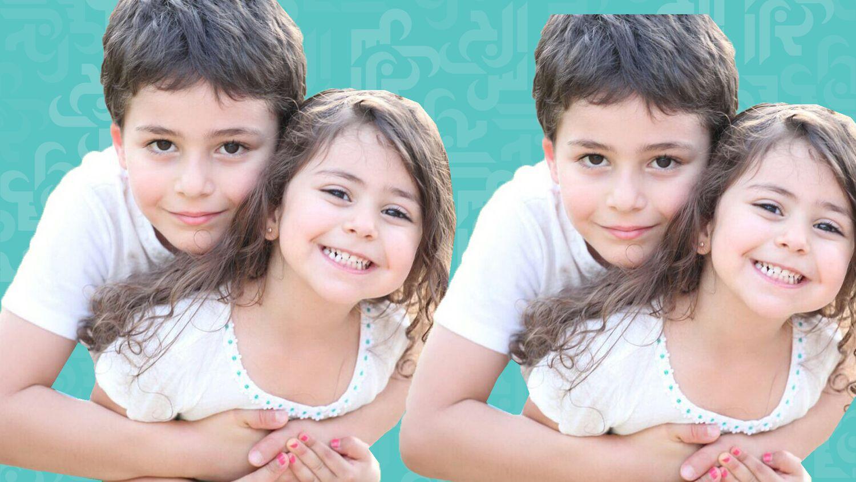 طفلا أمل حجازي ومحمد البسام كارين وكريم أرشيف الجرس