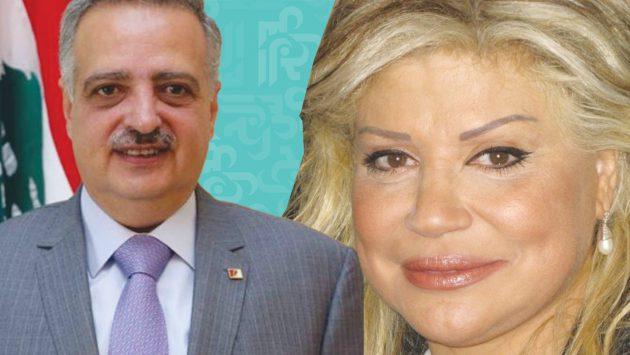 الأمير طلال إرسلان والإعلامية اللبنانية مي شدياق