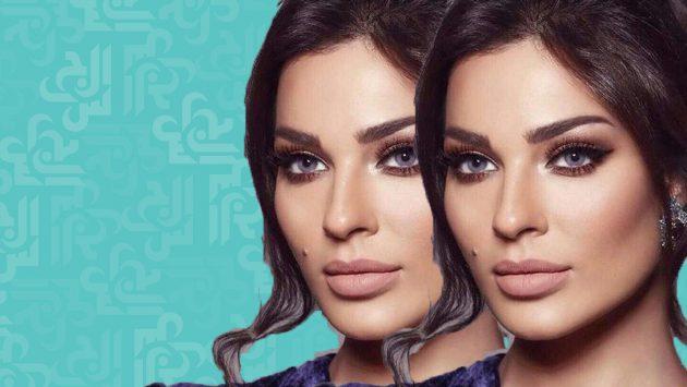 نادين نسيب نجيم تهدي الجائزة لروح والدها - بالفيديو