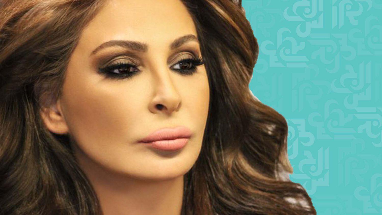 اليسا: الحزن على واقع لبنان المهتريء
