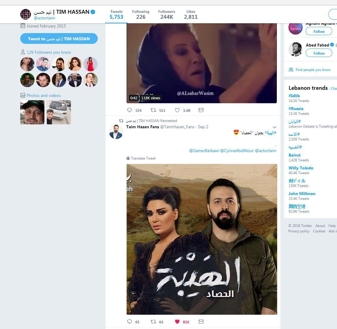 أفيش الهيبة 3 كما نشره تيم حسن