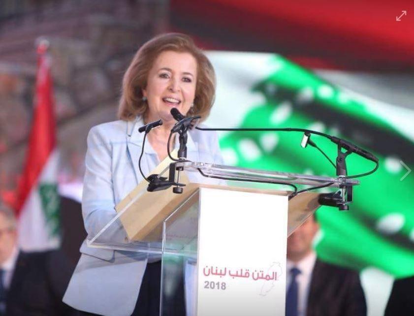 جيزيل هاشم ملكة جمال لبنان 1974