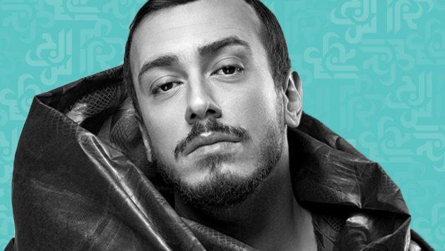 منع أغاني سعد لمجرد في المغرب