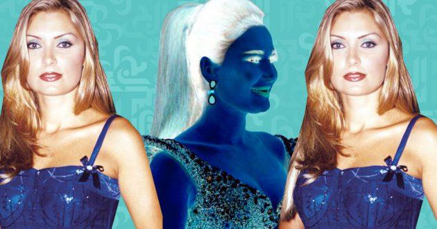 ملكة جمال الانترنت 2000 وآسيا من هي؟
