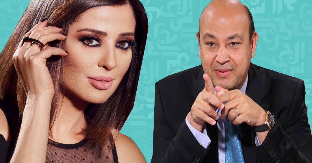 وفاء الكيلاني حين أخجلت عمرو اديب - فيديو