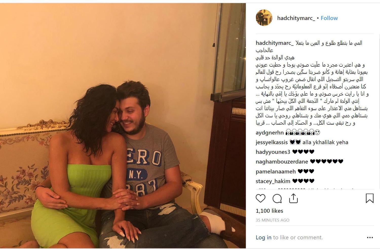 اعتذار ابن نادين الراسي نشره الآن