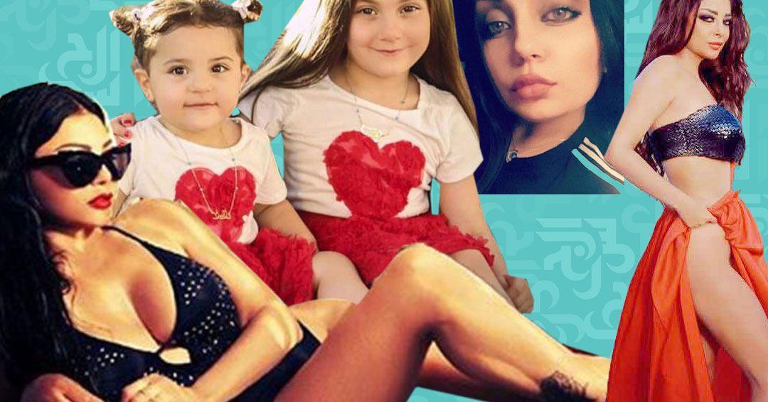 عائلة هيفاء وهبي الكبيرة وهم أختها ابنتها وحفيدتيها.. أخت هيفاء أكبر من ابنتها بثماني سنوات فقط