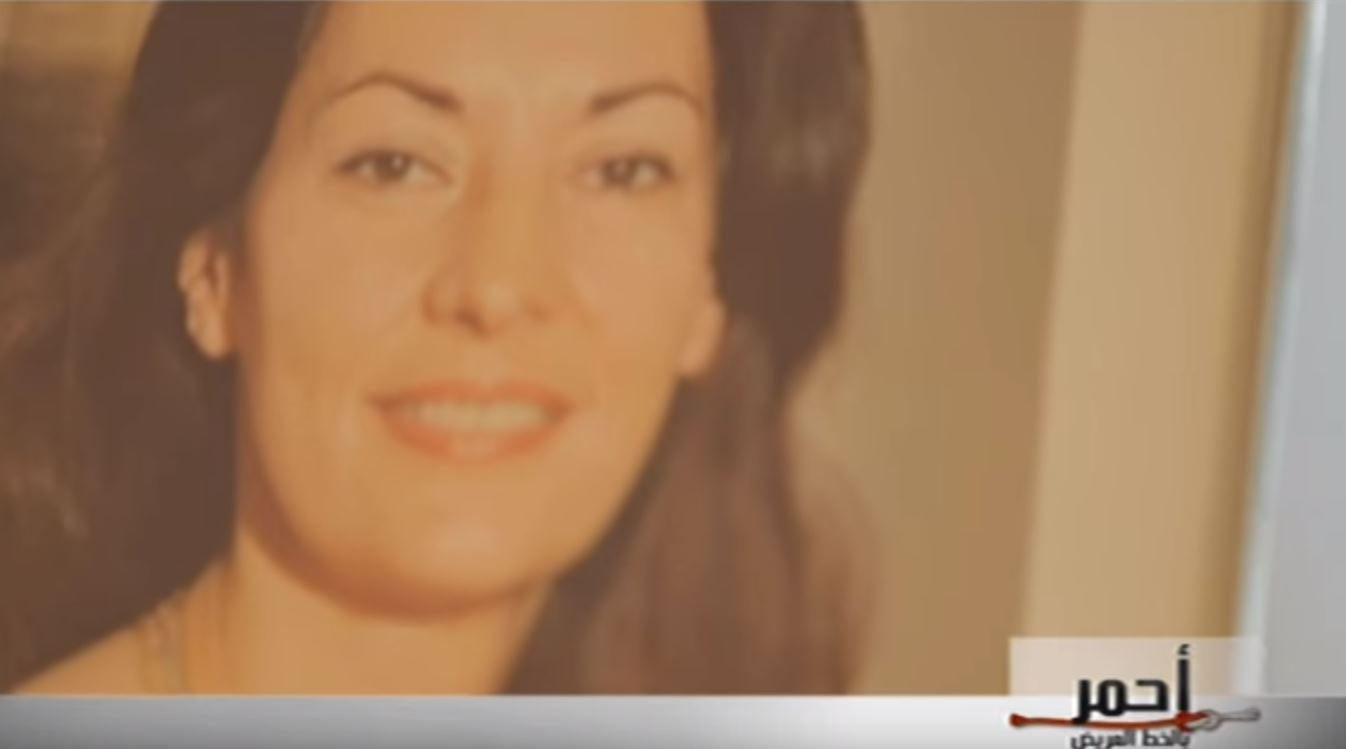 ليلى صاروفيم أول ملكة جمال في لبنان العام 1952