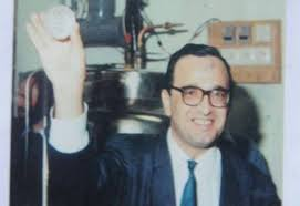 المخترع اللبناني رمال حسن رمال
