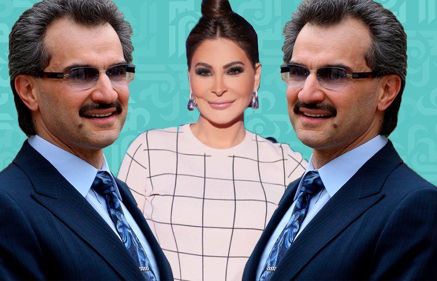 إليسا أختفت أغنياتها والوليد بن طلال يتحدى أكبر شركة