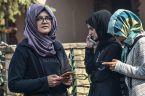 الاخواني المصري محمد محسوب يتنكر ليصبح خطيبة خاشقجي