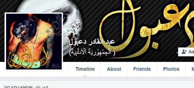 عبد القادر دعبول لا يضع صورة له ويعلن الجمهورية الادلبية