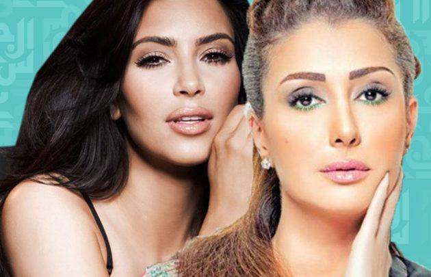 """كيم كاردشيان بصور إباحية ومن النجمات العرب اللواتي ضغطن زر""""لايك"""" صور"""