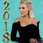 مايا دياب أشيك فنانة عربية في العام 2018 - صور