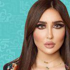 ملكة جما أربيل على خطى تارة فارس - صور