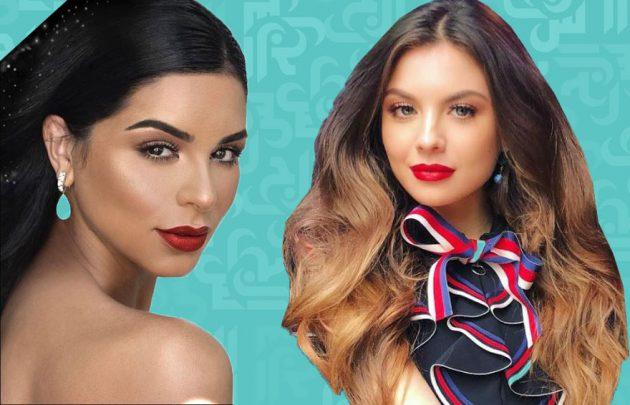 جديد ملكة جمال لبنان وميا خليفة تدعمها فيديو - صور