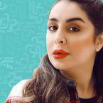 شيماء علي تشكو من الشيب وتخاف الموت قريبا - فيديو