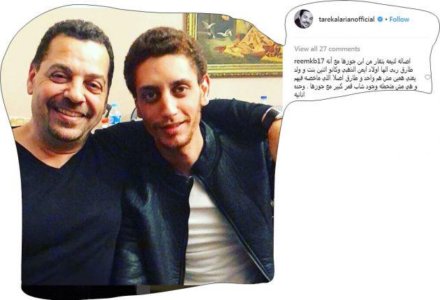 طارق وابنه عمر من هالة العطال