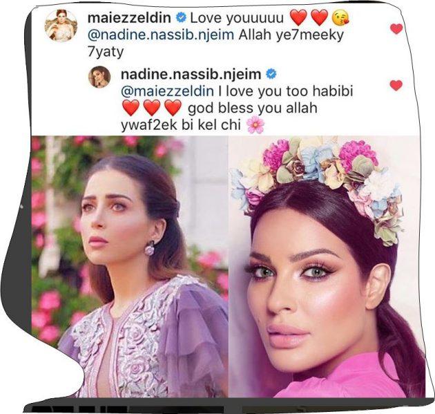 مي عز الدين نادين نسيب نجيم