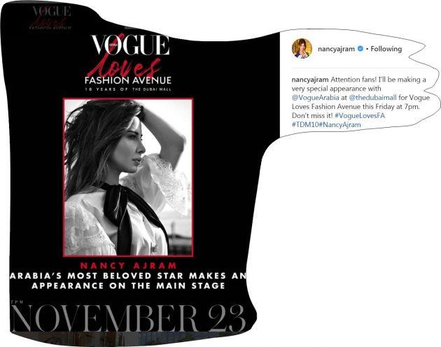 نانسي 23 نوفمبر