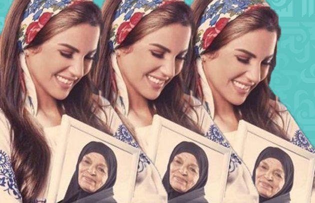 درة في مشهد وفاة أمها زيرو تمثيل! - فيديو