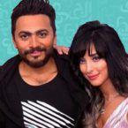 تامر حسني يكذب وزوجته كانت معجبة بغيره! - صورة وفيديو