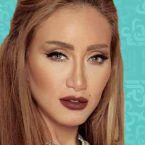ريهام سعيد وابنتها الأجمل منها؟ - صورة