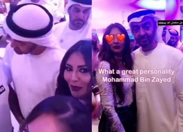 ولي العهد بن سلمان رفص صورة مع مريم حسين فيديو صحافة نت لبنان