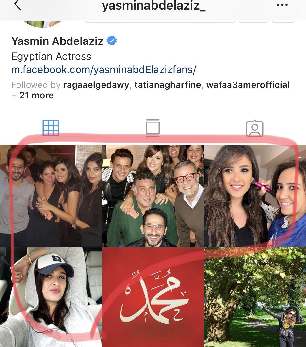 صور ياسمين عبد العزيز بعد اعلان طلاقها