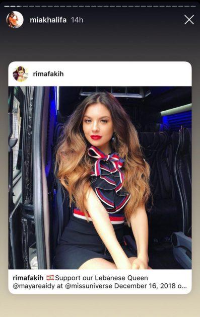 ميا خليفة تعيد نشر صورة ملكة جمال لبنان