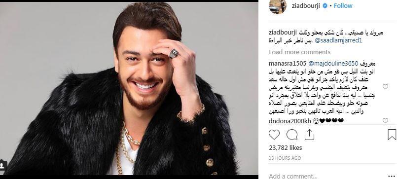 تعليق زياد برجي
