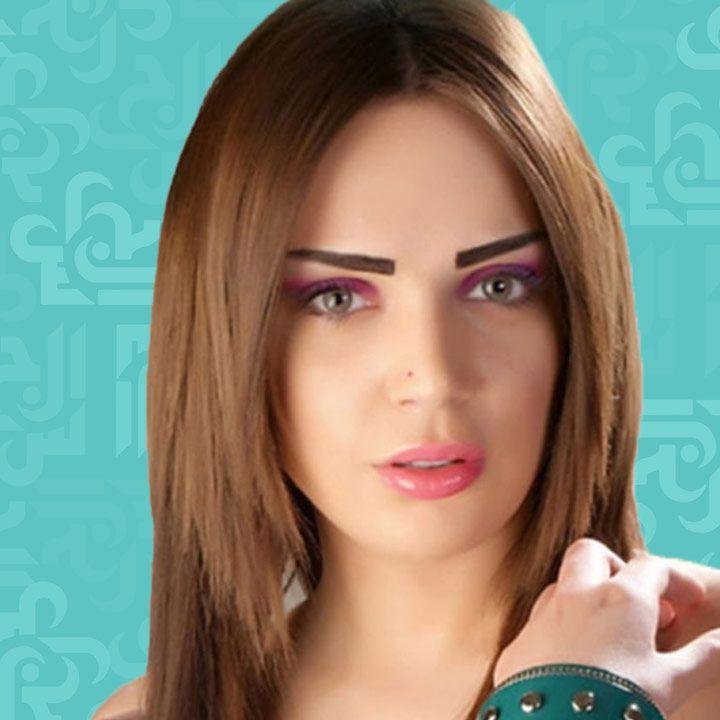 لينا دياب وصور جنسية مقرفة وفيديو لن ننشره!