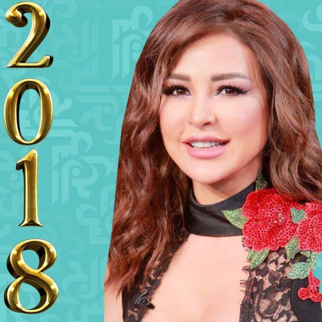 ماغي بو غصن أهم ممثلة كوميدياً عربياً 2018