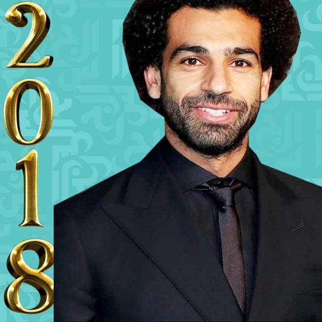 محمد صلاح رجل العام 2018 والفرق بينه وبين أمل علم الدين