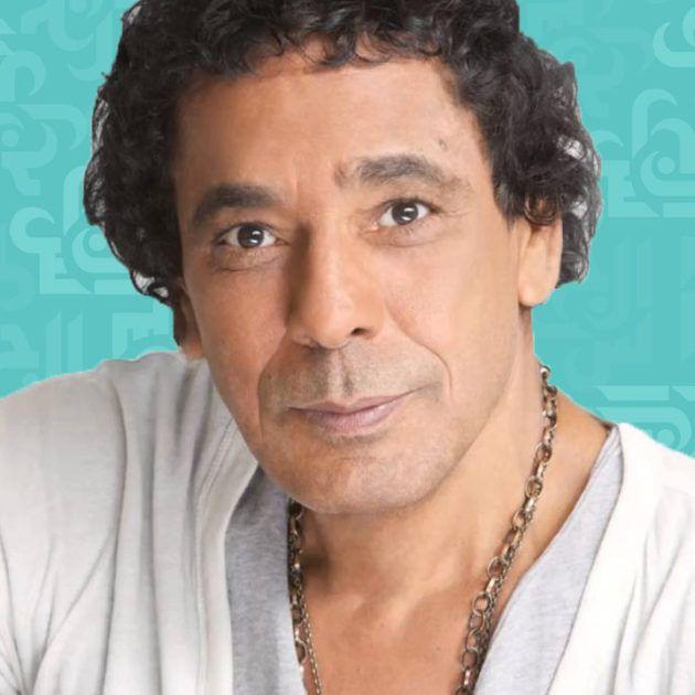 محمد منير يغني أغنية لبنانية