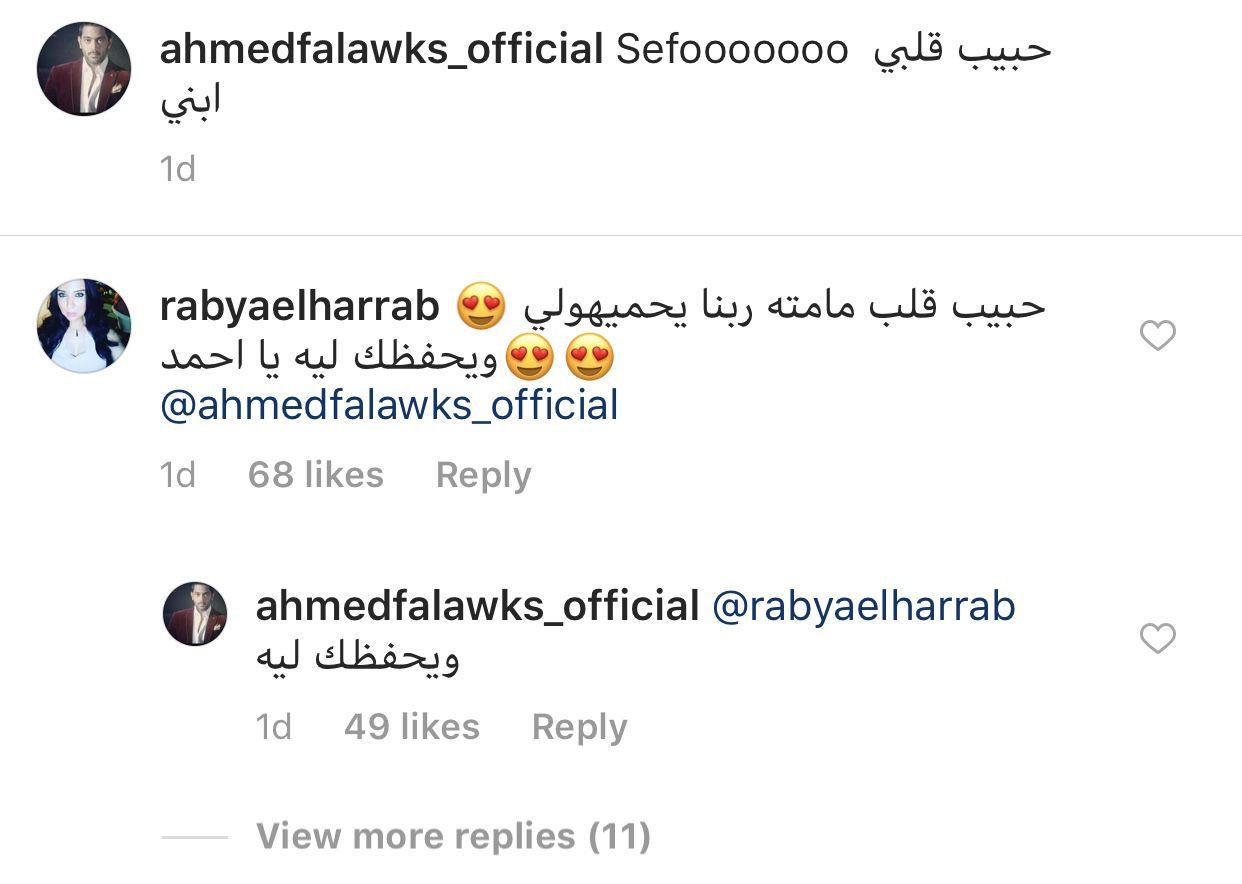 تعليق طليقة أحمد فلوكس
