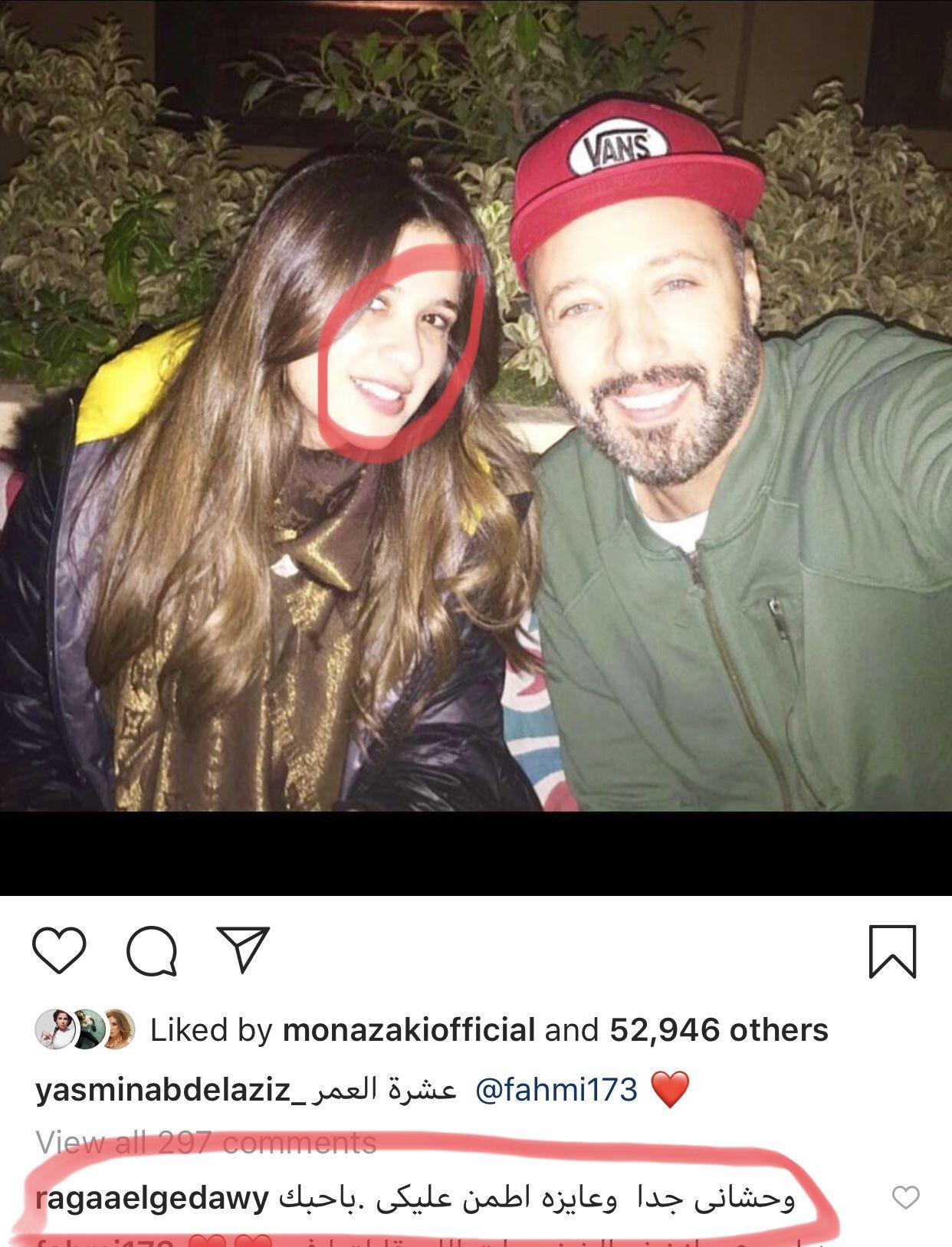 تعليق رجاء الجداوي على صورة ياسمين ولاحظوا البقع السوداء تحت عينيها