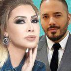 وصلة غزل بين رامي عياش ونوال الزغبي