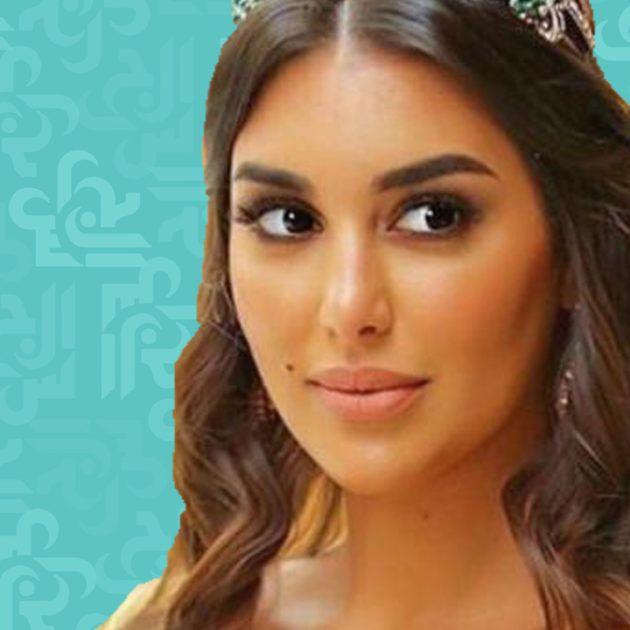 ياسمين صبري عادت - صورة