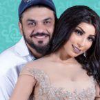 دنيا بطمة تحتفل بزوجها والمغربية تصغر الرجال! - صورة